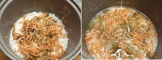 あらびきガーリック香る海老ザーサイの炊き込みご飯4.JPG