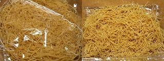 パリ麺サラダで作る水菜と彩り野菜の生春巻き4.JPG