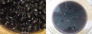 レンジで作る黒豆煮2.JPG