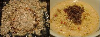 冷やし坦々麺2JPG.JPG