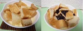 大人の為のパン粥2.JPG