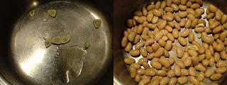 大豆とトマトが主役のダイエットスープ.JPG