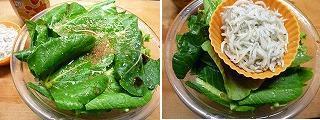 小松菜としらすのごま和え2.JPG