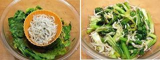 小松菜としらすのごま和え3.JPG