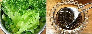 押し麦で作る彩りご飯サラダ3.JPG