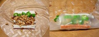 揚げ塩ラー油落花生の生春巻き3.JPG