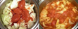 焦がしキャベツのトマトスープ3.JPG
