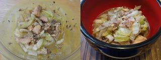 白菜とサバの水煮でおつまみ3.JPG