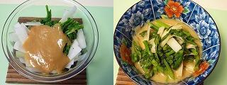 菜の花とウドの辛子酢味噌和え2.JPG