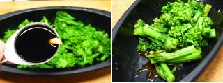 菜の花のからし和え3.jpg