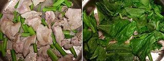 豚もも肉とつる紫の豆板醤炒め3.JPG