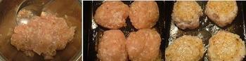 鶏つくね団子のカレー炒め作り方1.JPG
